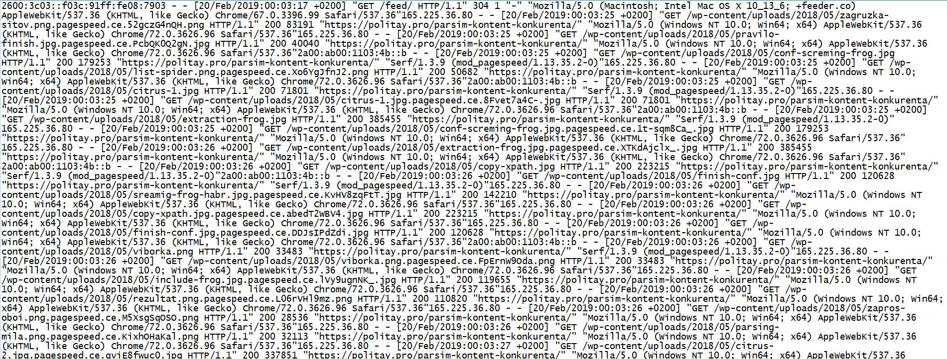 пример log файла