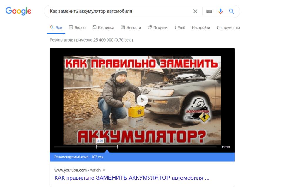 сниппет с видео в google
