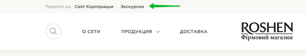 битая ссылка в шапке сайта