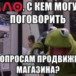 анализ сайта allo.ua