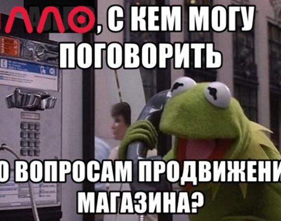 Что не так с allo.ua