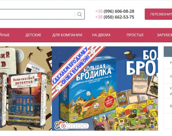 Что не так с domigr.com.ua